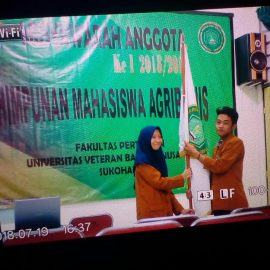 Fakultas Pertanian Gelar Musyawarah HIMAGRI